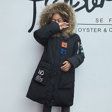 Children'S Jackets For Girls 2017 Kid Parka Baby Boy Winter Coat Roupa Infantil Menina(China)