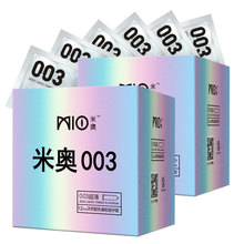 Buy MIO 24Pcs/Lot Soft Ultra Thin 0.03 Thickness Real Feel Male Condoms Sensitive Extra Lubricated Tight Fit Penis Sleeve Sex Toys