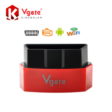 Vgate iCar3 Wifi Elm327 Wifi Code Reader Support OBDII Protocol Vehicle iCar 3 Scan for iOS/Android/PC Free Shipping