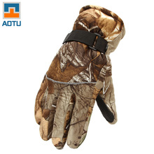 2017 men camouflage hunting gloves keep warm windstopper antislip waterproof for hiking cycling ice fishing