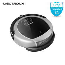 2018 new LIECTROUX Robot Vacuum Cleaner B6009,Map & Gyroscope,Memory ,remote, shcedule,Virtual Blocker UV Lamp,wet ,Navigation,(China)