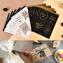5 Sheets Vintage White Kraft Paper Thank You Stationery Label Sticker/Student DIY Retro Seal Sticker For Handmade Products(China)
