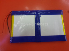 Free shipping 45110142 Newman T10 A6 N28 S7 T15 Newman M97 tablet used 7.4 V battery 8400 mah