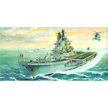 Trumpeter 05704 1/700 USSR KIEV Aircraft Carrier Model Kit(China)