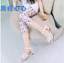 Hot New Modal girls leggings children pants silk children Leggings girls legging