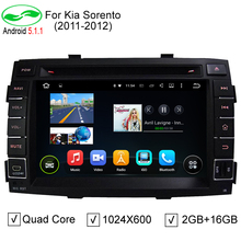 HD 1024*600 7 Inch Quad Core Car PC Android 5.1.1 Car DVD GPS For Kia Sorento R 2010 2011 2012 Sorento Stereo Radio Player