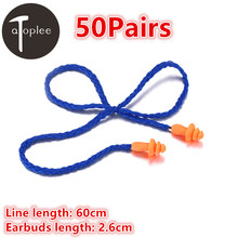 Wholesale 50Pairs Reusable Soft Silicone Corded Ear Plug Home Noise Reduction Earplugs Hearing Protect Safety Earmuffs(China)
