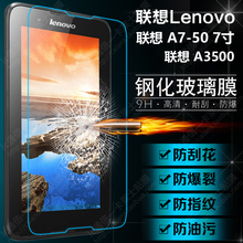 9H Screen Guard For For Lenovo A7-50  A3500 A7 50 7 inch Tablet PC Tempered Glass Screen Protector Protective Film