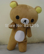 customized Janpan Rilakkuma Mascot CostumesJanpan Rilakkuma Mascot Costumes Manufacturer & Supplier& Advertising dress&Exporter