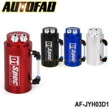 AUTOFAB - Universal Aluminum Alloy Reservoir Oil Catch Can Tank color :red,blue,black,silver AF-JYH03D1