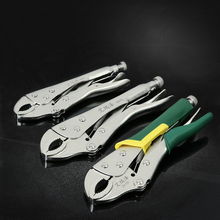 AIRAJ High Quality Industrial Round Mouth Large Torque Locking Pliers Fish Head Carbon Steel Screw Pipe Clamp Fixed Hand Tools(China)