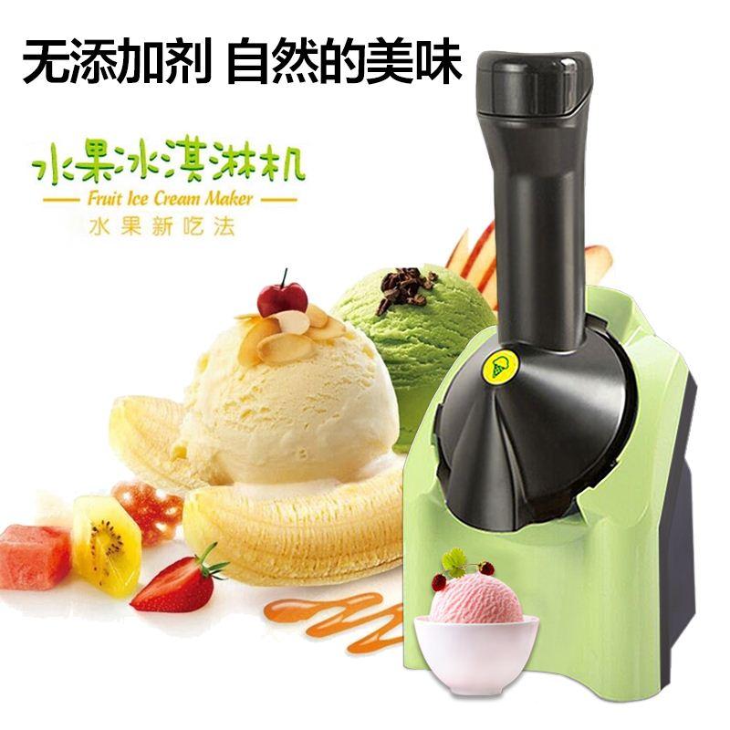 Free shipping Ice cream machine household automatic children fruit ice machine Ice Cream Makers<br><br>Aliexpress