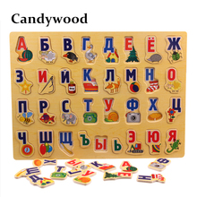 39*29CM Large Wooden Puzzles Russian Alphabet Puzzle Alphabet Grasp Board Kids Early Educational Toys