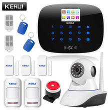 Wireless Wired G19 GSM SMS RFID Home House Burglar Alarm System Security Black+KERUI WIFI APP HD camera