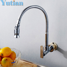 Free Shipping In wall mounted brass kitchen faucet. fold expansion. DIY kitchen sink tap.Washing machine faucet torneira YT-6011(China)