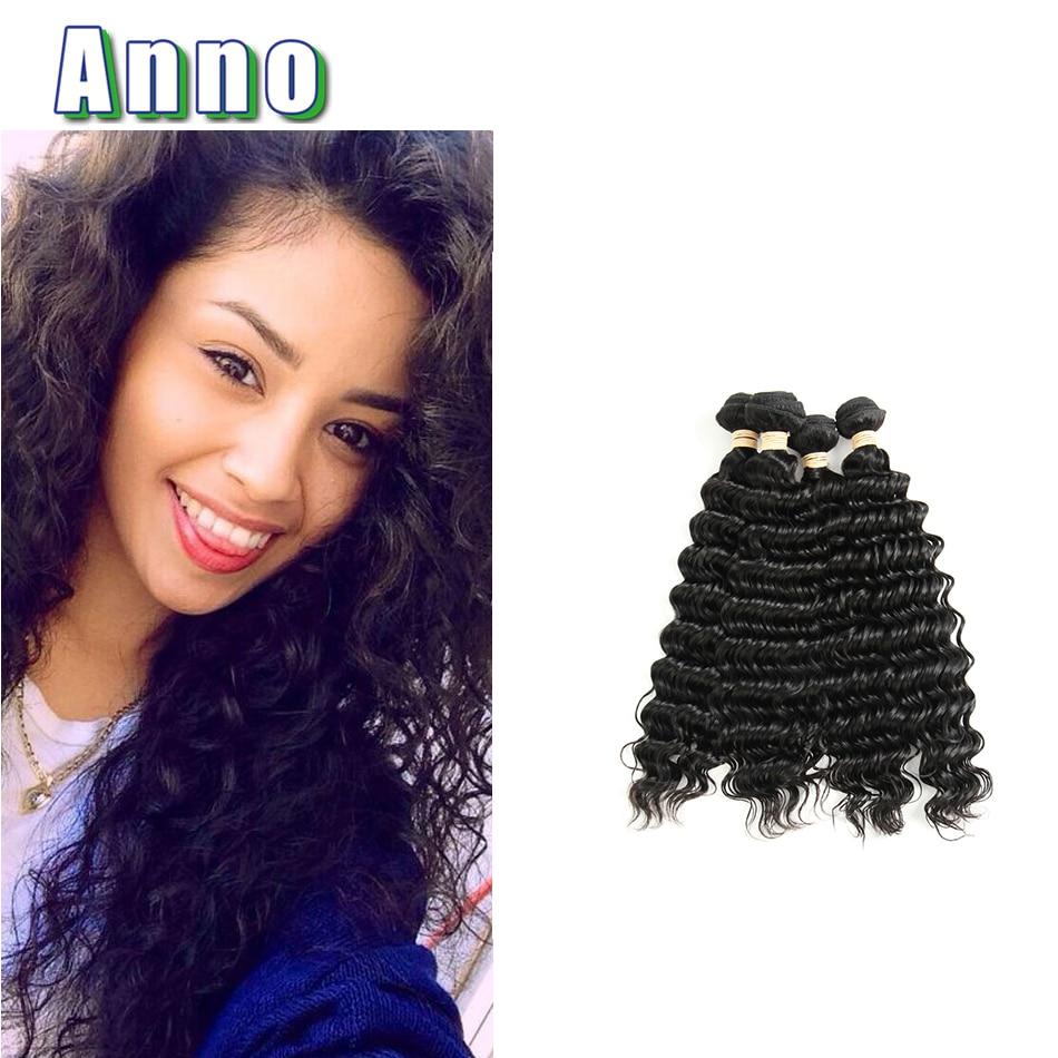 Wowigs Virgin Hair Deep Wave Hair Bundles 4 Piece Lot 6a Grade Brazillian Deep Wave Curly Queen Love Ofertas Del Dia Nice <br><br>Aliexpress