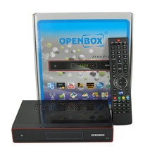 Original Openbox Z5 HD Digital Satellite Receiver, similar skybox f5 f5s, upgrade from openbox x5(China)
