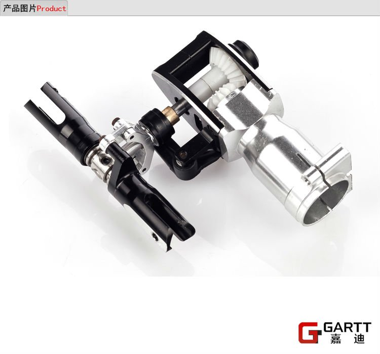 Freeshipping  GARTT GT550 Metal Tail Holder Assembly Torque Tube Version for GT 550 RC Helicopter <br>