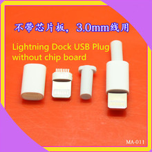 4PCS YT2157B Lightning Dock USB Plug with chip board or not Male connector welding Data OTG line interface DIY data cable(China)