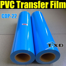 PVC Heat Transfer vinyl 50CM Widthx25M Length, transfer pvc vinyl film for shirts with free shipping color:CDP-22 SKY BLUE(China)