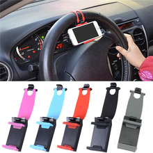 Universal Car Steering Wheel Mobile Phone Holder Bracket Mount Holder Stand Buckle for iPhone for Samsumg for LG GPS MP4 PDA