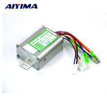 AIYIMA 24V 250W Electric Speed Controller Box Brushed For Motor E-bike Scooter FREE Shipping