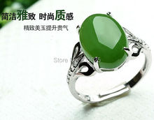 Natural Real HeTian Jade Design Lucky Ring 925 Silver Green Jade Rings adjustable Woman's ring