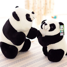 Large panda doll, teddy bear hug children's plush toys, dolls to send his girlfriend batch release birthday gift