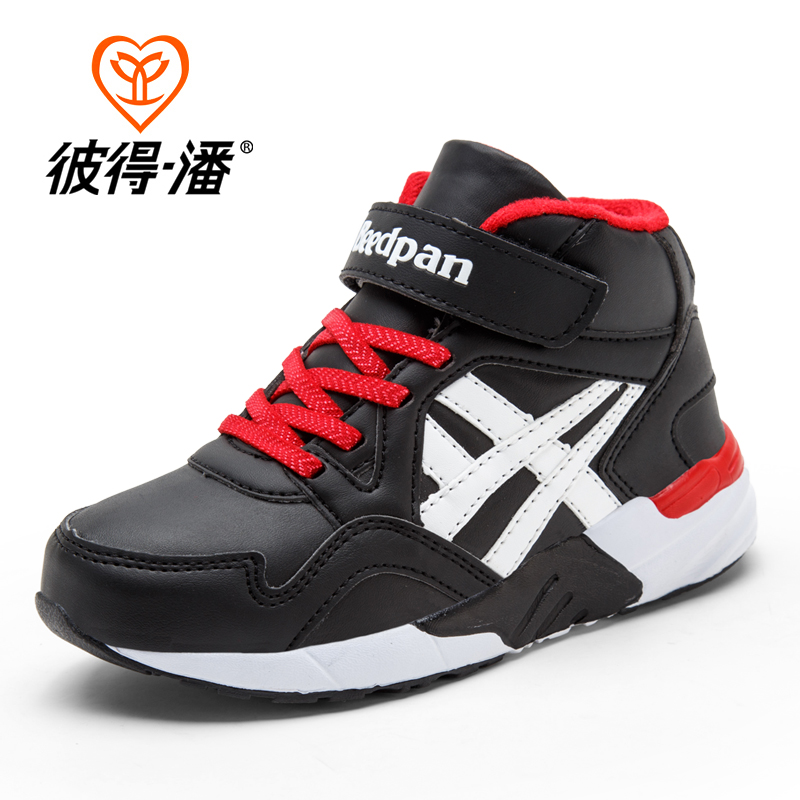 Free shipping 2017 Mens shoes in winter sneakers children plus velvet warm and cotton of the girls Mens shoes running shoes<br><br>Aliexpress