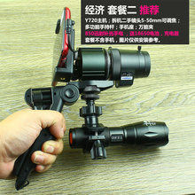 1280*720 Night Vision Infrared Sight Hunting Riflescope USB Camera DVR Video Recorder Android Phone Monocular NVR Rifle Scope