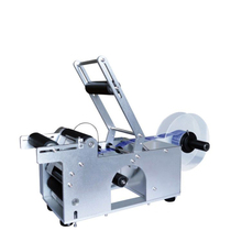 RU no tax 220V  bottle labeling machine Semi-automatic round manual labeling machine,