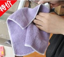 Wholesale ,Universal ultrafine fiber wiping towel/,Dish / wash / Nano towels,free shipping