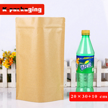 5 pcs 20x30cm Competitive High Quality Retro Alu Foil Stand Resealable Garment T-shirt Brown Kraft Bag Lowest Price
