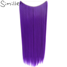 "Similler 22"" 100g Long Straight Hair Extension Black Artificial False Synthetic Hairpiece Purple 17 Colors Available"