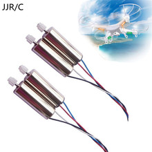 JJR/C Hot Selling 4PCS RC Quadcopter Spare Parts Main Motor A+ Motor B for Syma X5C Remote Control