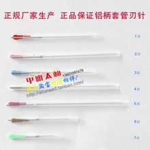 Disposable Blade needle with tubes 20pcs flat head /sharp head free shipping