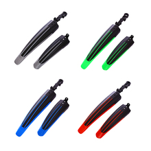 Aubtec 4 Color Mountain MTB Bike Mudguard Front Rear Bike Tool Cycling Bicycle Fenders Wings Mud Guard Accessories Dropshipping!