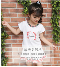 baby girl boy clothes Kid cotton uniforms, , children's short sleeve, miniskirt, two sets of girls, tennis sports