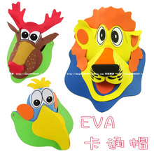 5 PCs 3D Eva cartoon hat toys/ Kids Child stereo cap/ performance props cap for kindergarten and school educational toys