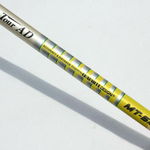 New Golf clubs shaft TOUR AD MT-5 Graphite Golf wood shaft Regular or Stiff or SR flex 6pcs/lot wood clubs shaft Free shipping(China)
