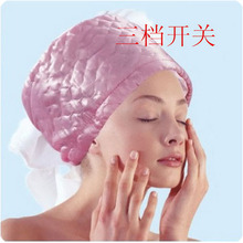 by dhl or ems 50 pieces Pink Hair Thermal Treatment Beauty Steamer SPA Cap Hair Care Nourishing Free Shipping Dropshipping