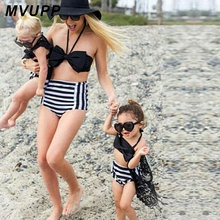 MVUPP 2017 Summer Family Match Swimsuit Mother and Daughter Bow Striped Bikini Set Toddler Kids Swimming Swimwear High Waist(China)