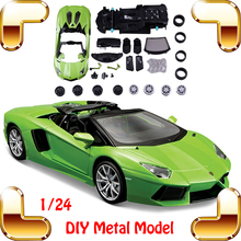 New Year Gift LP700-4 1/24 DIY Metal Model Sports Roadster Car Vehicle Assemble Toys Car Alloy Handwork Game Present Toy