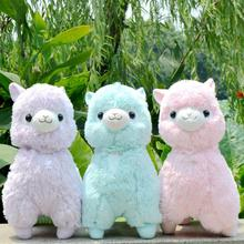 Japanese Alpacasso 45cm Giant 5 Colors Kawaii Alpaca Plush Soft Doll Animal Stuffed Toy For Girls Kids Lover Best Christmas Gift
