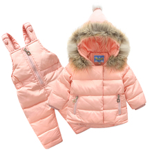 2017 Fashion Girls Winter Jackets Children Coats Warm Boys 100% Thick Duck Kids Outerwears Russian -30 Degree Jacket