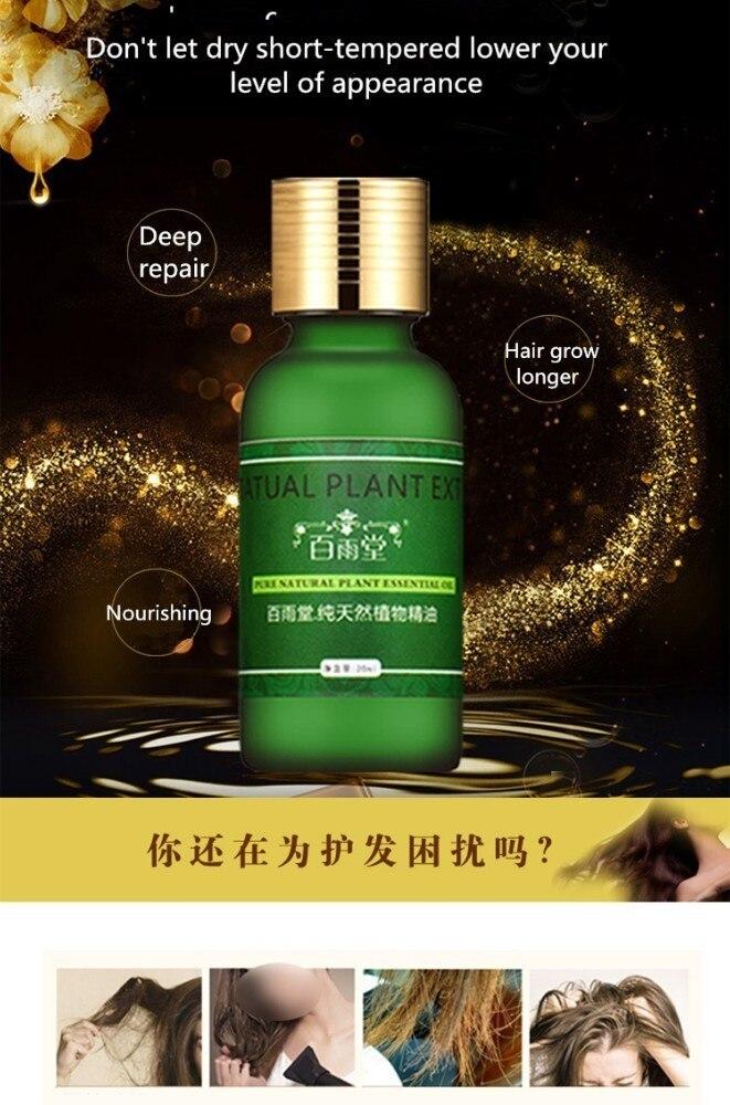 30ml Hair Growth Essential Oils Original Authentic Hair Loss Liquid Health Care Beauty Dense Hair Growth Serum Hair Care 1
