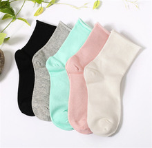 20 Pair/Lot Cotton Women sport Socks Autumn Winter Natural color Cotton Material Female short Socks(China)