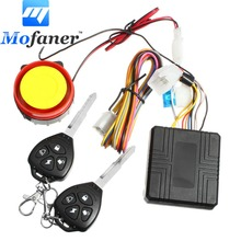 12V Theft Protection Remote Activation Motorbike Alarm Accessories Motorcycle Remote Control key