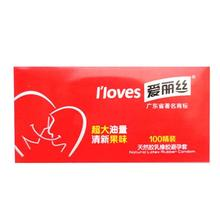 Buy 100Pcs Love Condoms Latex Fruit Flavor Extra Safe Super-lubrication Sex Toy Condom
