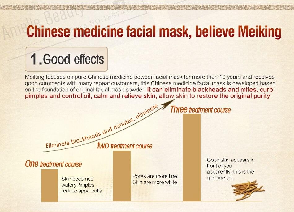 MEIKING Face Mask Skin Care Whitening Acne Treatment Remove Blackhead Acne Facial Masks   sleep Cleaning Moisturizing Type 120g 10